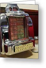 Jukebox Greeting Card