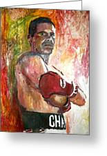 Julio Cesar Chavez Greeting Card