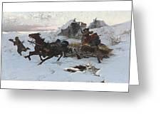 Julius Vesin Bulgarian The Sleigh Ride Greeting Card