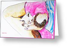 July Kitty In Rachaels Lap Greeting Card