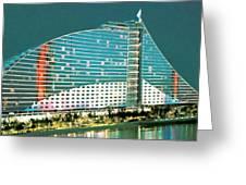 Jumeirah Beach Hotel Greeting Card