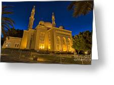 Jumeirah Mosque In Dubai, Uae Greeting Card