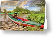 Jungle Boat Greeting Card