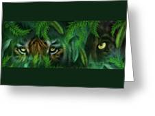 Jungle Eyes - Tiger And Panther Greeting Card