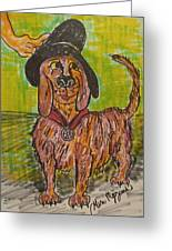 Junk Yard Dog Greeting Card