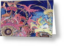 Junkanoo Greeting Card