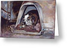 Junkyard Dog Greeting Card by Harvie Brown