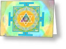 Jupiter Yantra Greeting Card