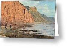 Jurassic Cliffs Greeting Card