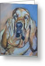 Just Another Magic Bloodhound Greeting Card