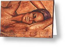 Just Lay Back And Relax And . . .  Greeting Card