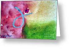 Justforyou2 Greeting Card