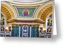 Justice Mural - Capitol - Madison - Wisconsin Greeting Card