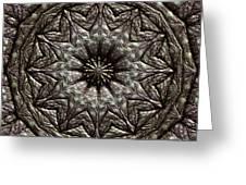 Jyoti Ahau 213 Greeting Card