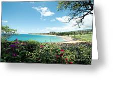 Kaanapali Maui Hawaii Greeting Card