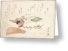 Kabuki Dancer From The Maiden Greeting Card