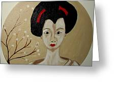Kabuki Girl Greeting Card