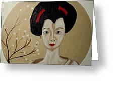 Kabuki Girl Greeting Card