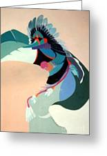 Kachina 2 Greeting Card