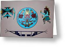 Kachina Dance Greeting Card