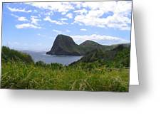 Kahakuloa Point- Island Dreaming II Greeting Card