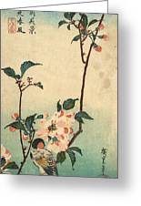 Kaido Ni Shokin II - Small Bird On A Blossoming Branch II Greeting Card