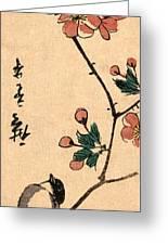 Kaido Ni Shokin IIi - Small Bird On A Branch Of Kaidozakura IIi Greeting Card