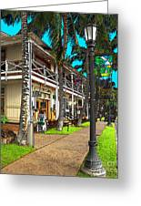 Kailua Village - Kona Hawaii Greeting Card