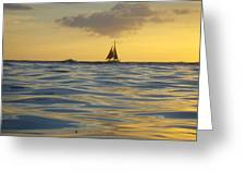 Kaimana Golden Sunset Greeting Card