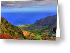 Kalalau Valley Greeting Card