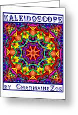 Kaleidoscope 2 Greeting Card