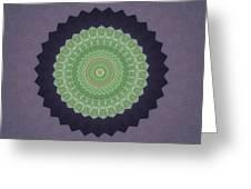 Kaleidoscope 4 Greeting Card