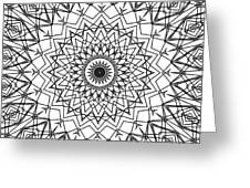 Kaleidoscope 790 Greeting Card