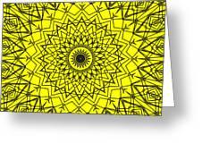 Kaleidoscope 957 Greeting Card