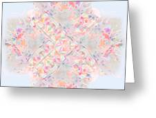 Kaleidoscope Abstract Greeting Card