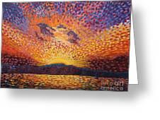 Kaleidoscope Sunrise Greeting Card