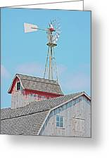 Kalona Barn Greeting Card