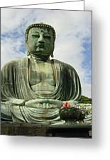 Kamakura Daibutsu Greeting Card
