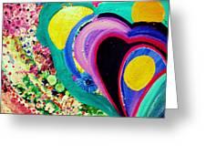 Kam's Garden Greeting Card