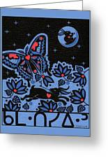 Kamwatisiwin - Gentleness In A Persons Spirit Greeting Card by Chholing Taha