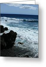 Kanaio Ahihi Kinau Maui Hawaii Greeting Card