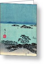Kanazawa Full Moon 1857 Left Greeting Card