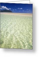 Kaneohe Sandbar Greeting Card