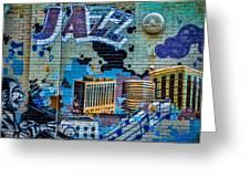 Kansas City Jazz Mural Greeting Card
