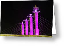 Kansas City Pylons In Pink Greeting Card