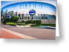Kansas City Sprint Center Greeting Card