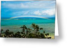 Kapalua Bay Rainbow Greeting Card