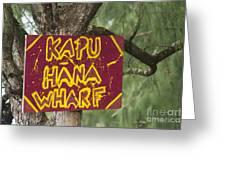 Kapu Hana Wharf Greeting Card