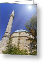 Karadoz Bey Mosque, Mostar, Bosnia And Herzegovina Greeting Card