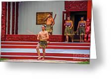 Karanga Greeting Card